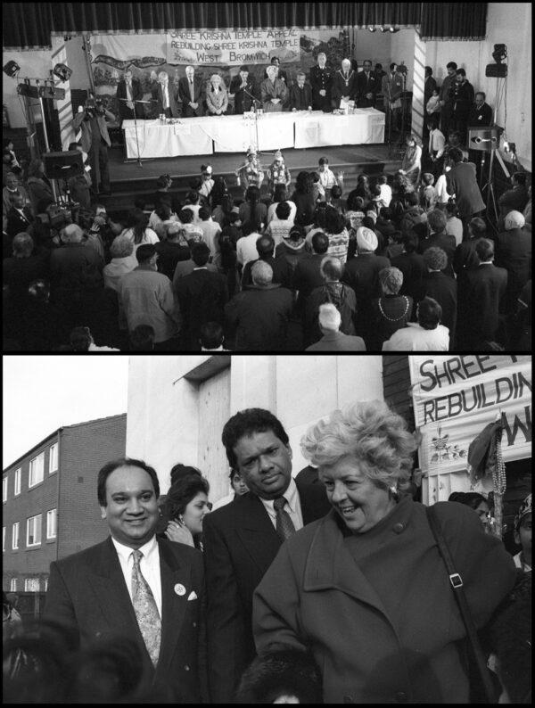 West Bromwich, 1993